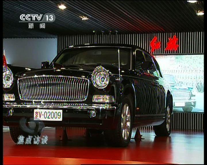 外長王毅率先恢復乘坐紅旗轎車