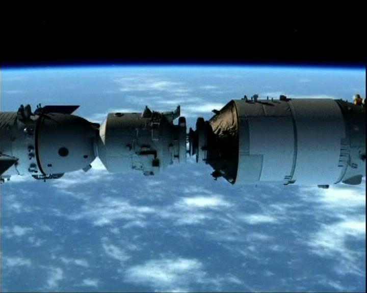 中國航天員第二次完成手控交會對接