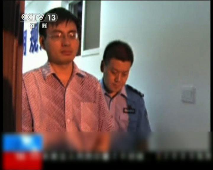 內地警方拘捕散播網絡謠言人士