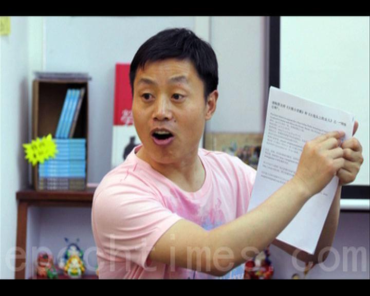 內地記者杜斌證實被公安拘留
