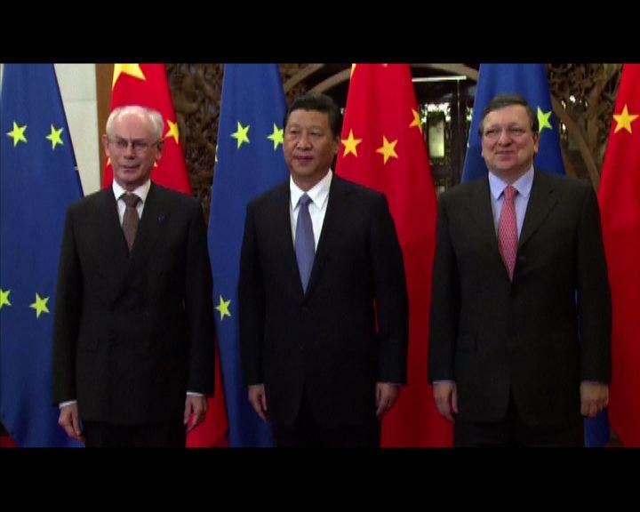 中歐領導人會晤周四舉行