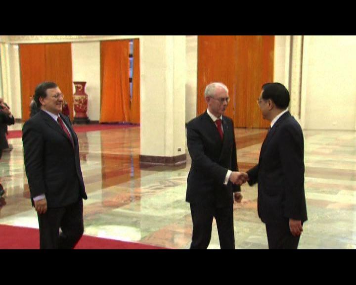 中歐領導人會晤北京舉行