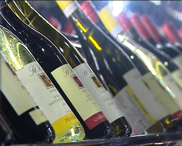中國對歐盟葡萄酒「雙反」調查
