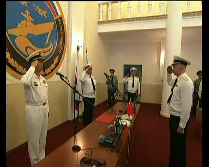 中俄軍演開始實兵演練