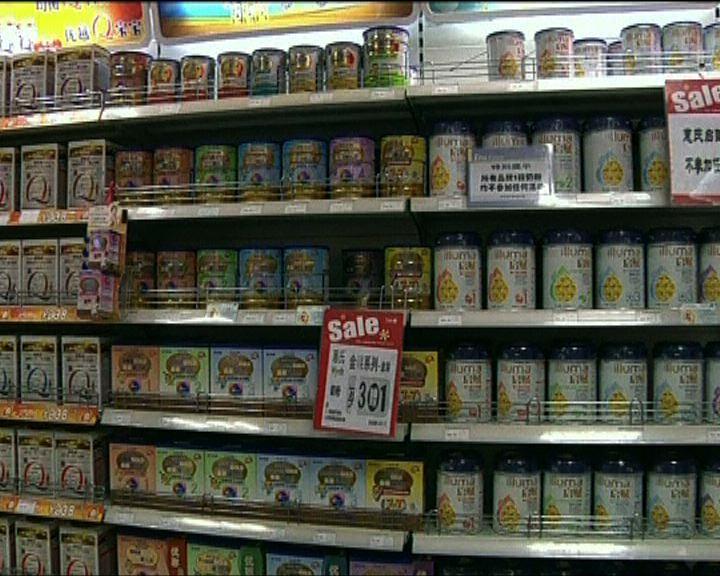 六奶粉商壟斷價格遭內地罰款