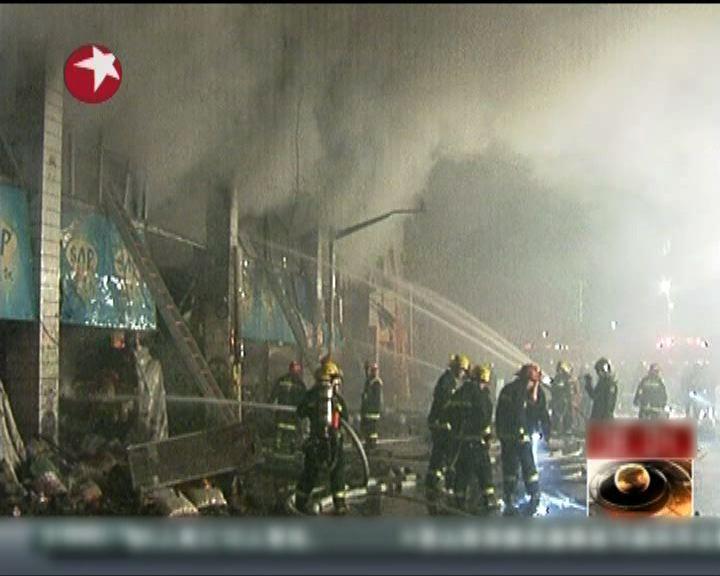 上海市政府指火警揭示消防隱患