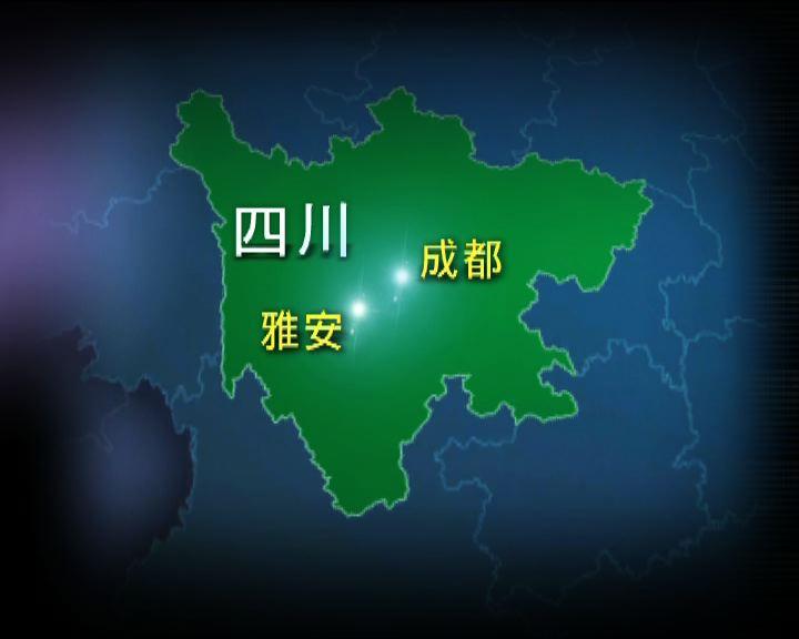 四川山洪暴發四百多人被困