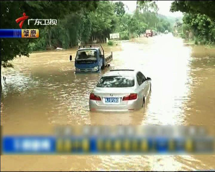廣東暴雨全省逾四百萬人受災廿人死