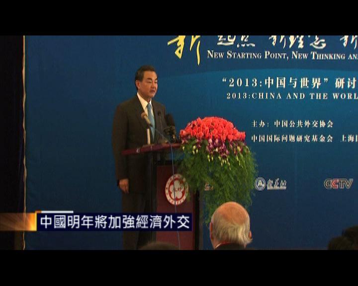 中國明年將加強經濟外交