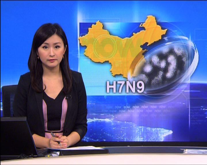全國確診感染H7N9人數增至124人