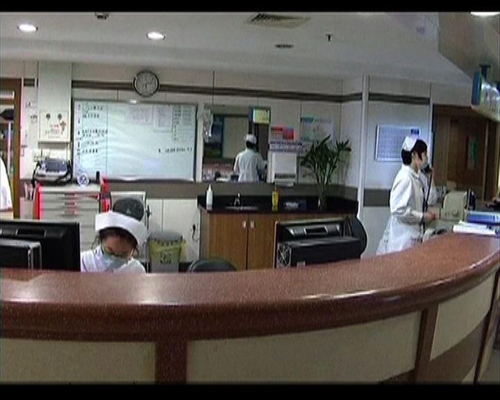 內地當局嚴禁因醫療費用延誤救治