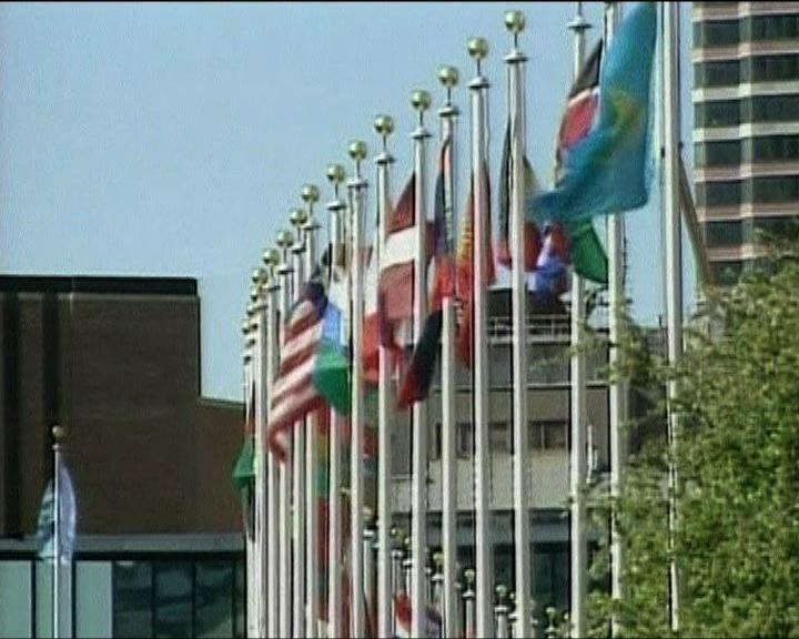 中國當選聯合國人權理事會成員