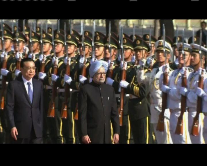 李克強歡迎印度總理訪華