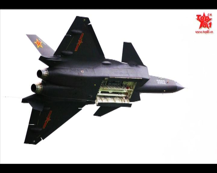 殲20試飛打開導彈艙艙門