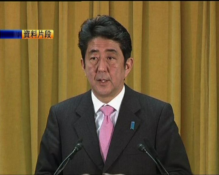 安倍內閣將通過三大防衛政策