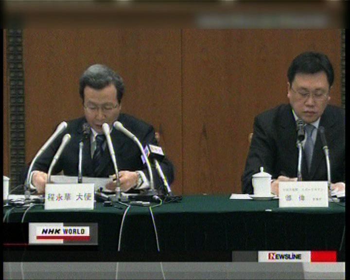 程永華促日本政府談判解決問題