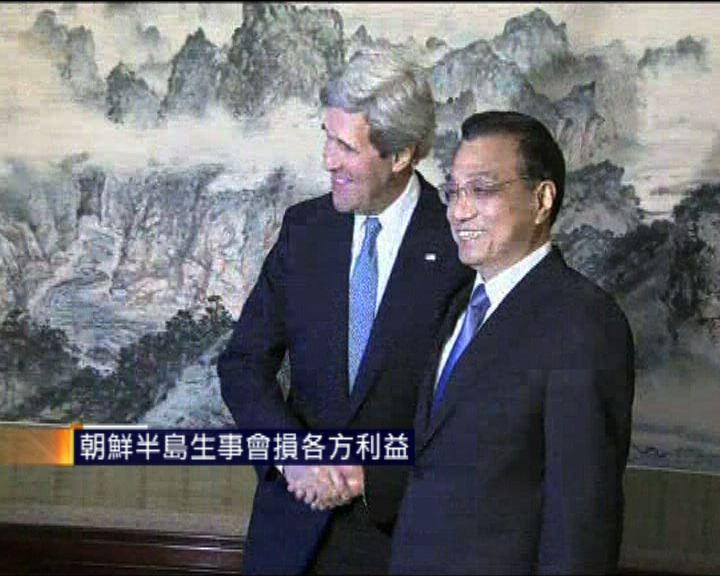 李克強:朝鮮半島生事損各方利益