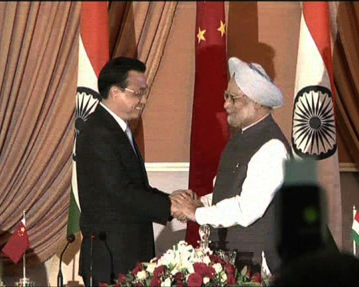 中印在多個領域達成協議