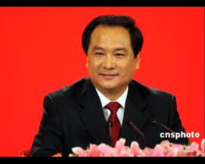 公安部副部長李東生涉違紀受查
