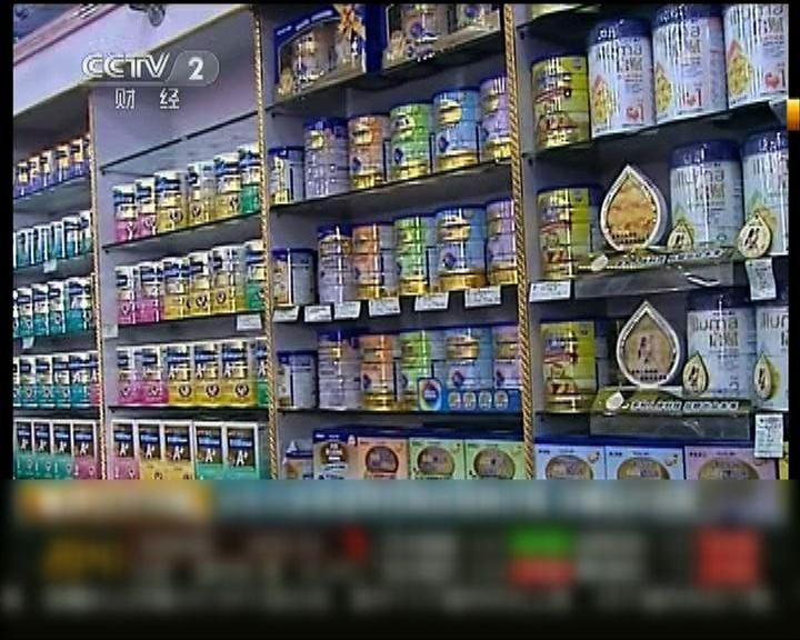 發改委對奶粉公司減價表示肯定