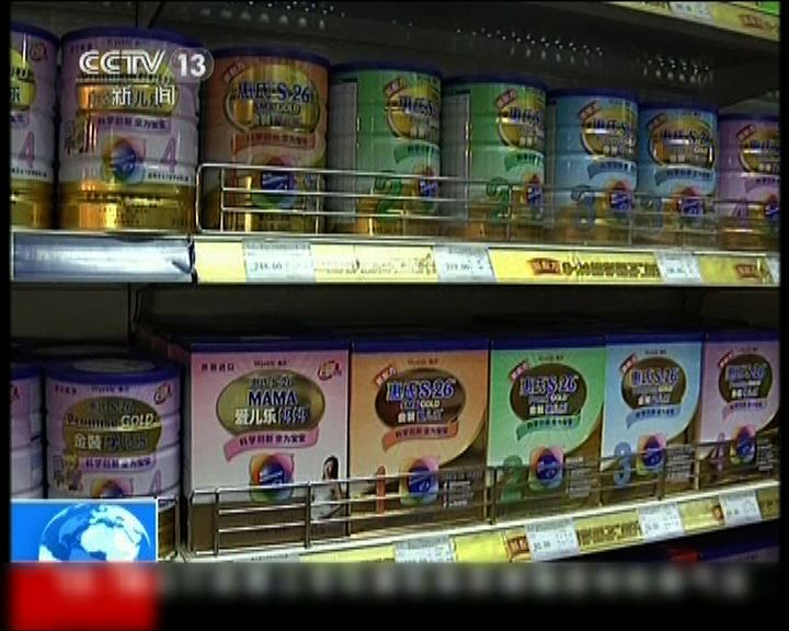 內地「洋奶粉」價格冠絕全球