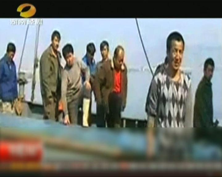 內地漁船被北韓巡邏艇扣押索錢