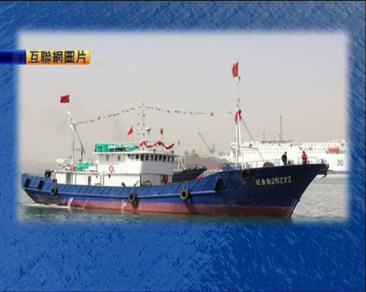 內地漁船被北韓扣押中方要求盡快放人
