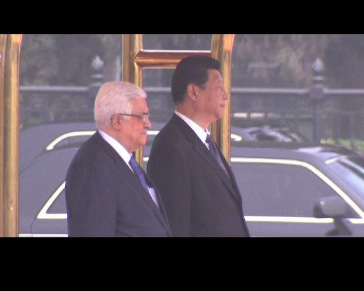以巴領袖先後抵京會面機會微