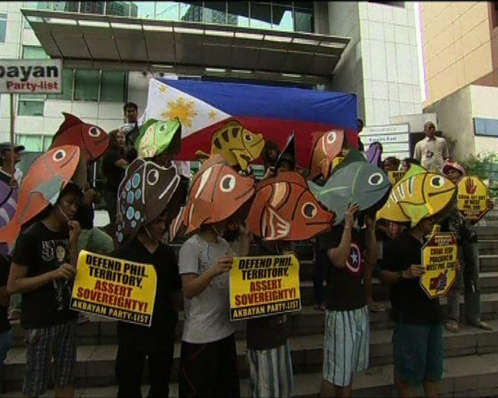 菲律賓民眾抗議中國船闖南海