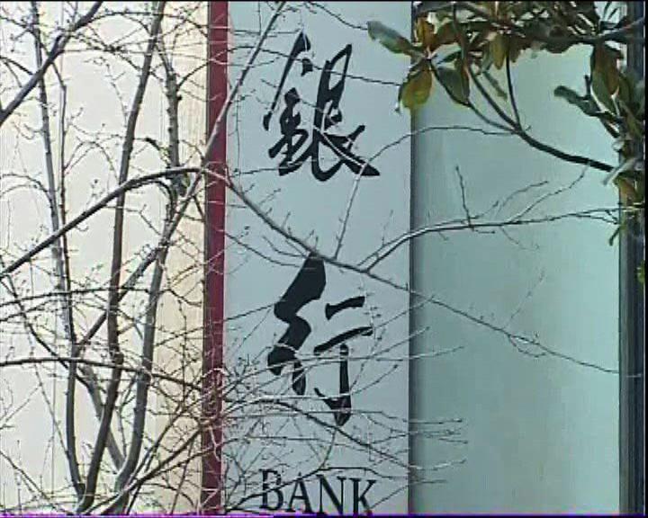 惠譽:中銀監拆理財產品炸彈反應慢