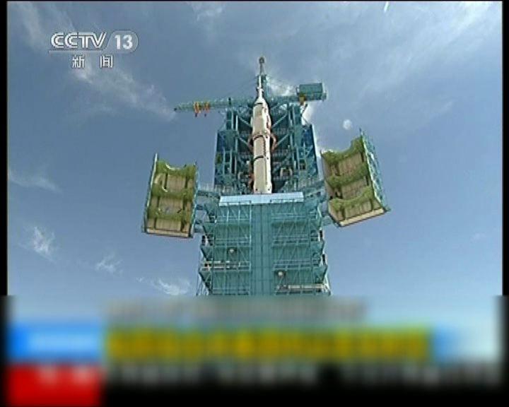 神舟十號將於六月中旬發射