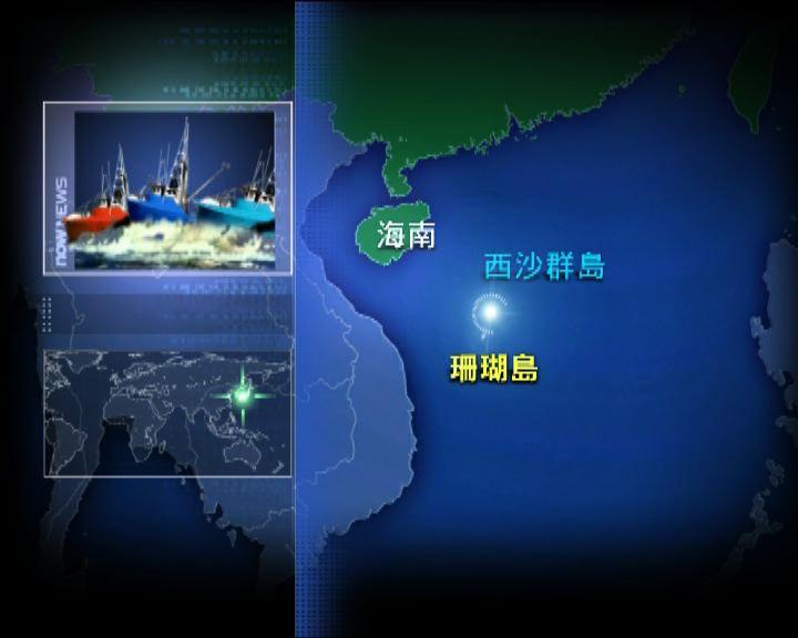 三艘漁船西沙沉沒75人失蹤