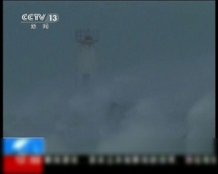 三艘台山籍漁船沉沒74人失蹤