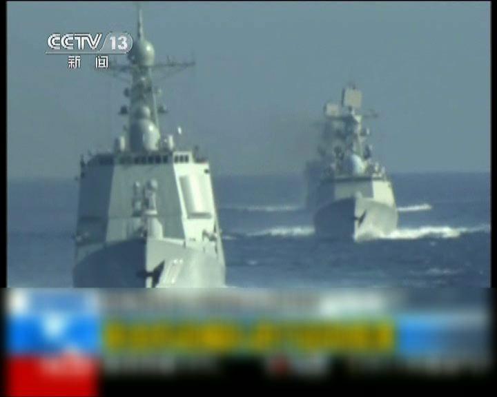 南海艦隊續演練提高協同能力