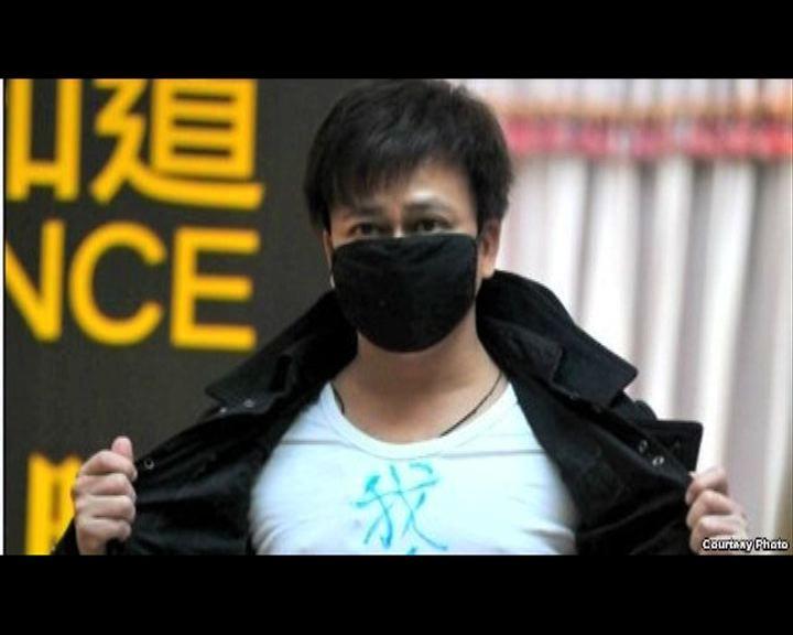 撐《南周》作者北京簽書遇襲
