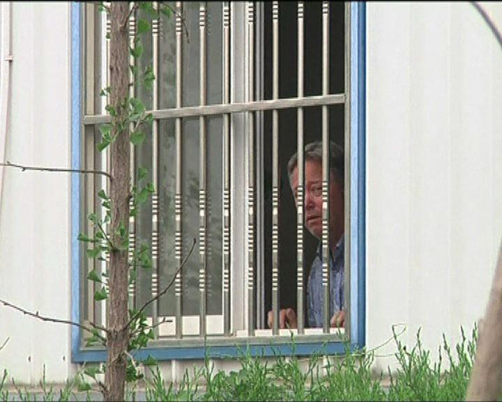 北京一美國製藥公司僱主遭軟禁