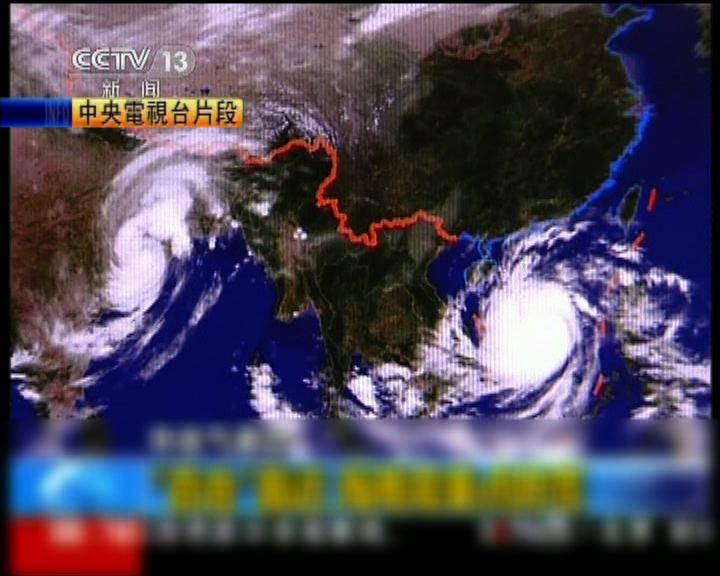 颱風百合逼近海南島南部沿海
