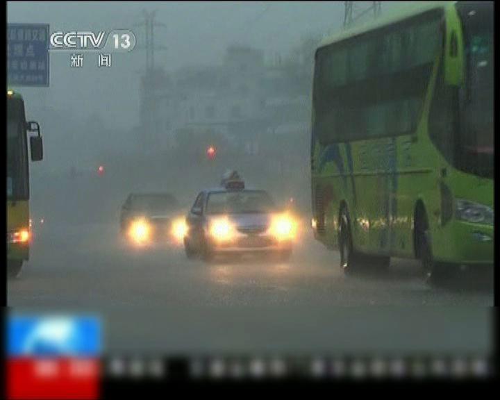 中央氣象台發出紅色颱風預警