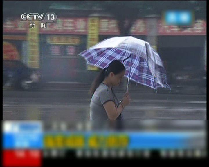 天兔移入內陸華南多處降雨