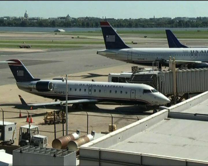 美兩航空公司向華提交飛行計劃
