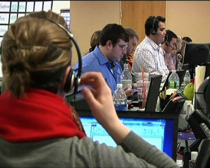 中美網絡安全工作組首次開會