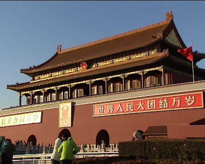 美批評中國盜竊美貿易資料