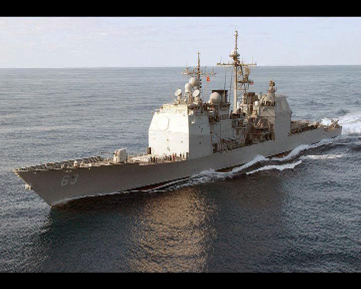 國防部證實中美軍艦在南海相遇