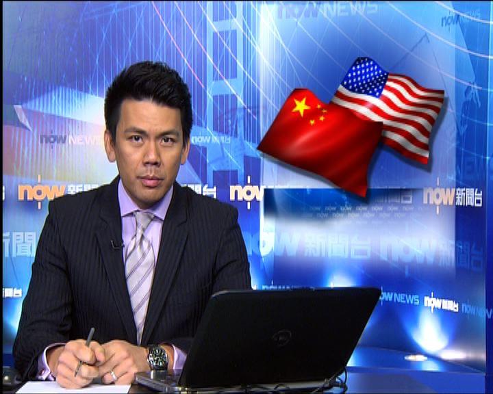克里指美國期待與中方加強溝通