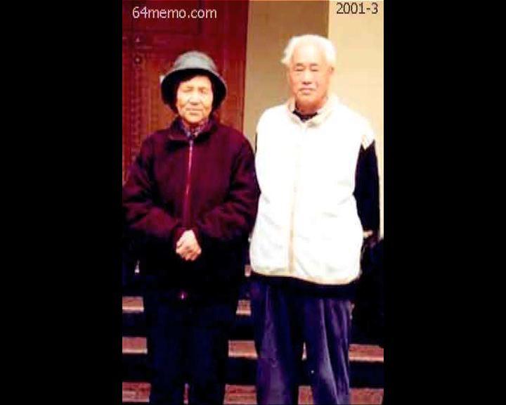 趙紫陽遺孀梁伯琪辭世終年95歲