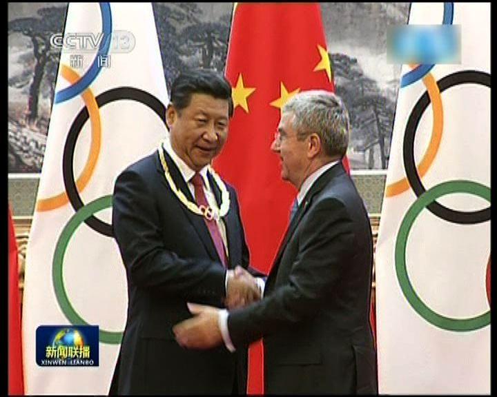 習近平接見國際奧委會主席