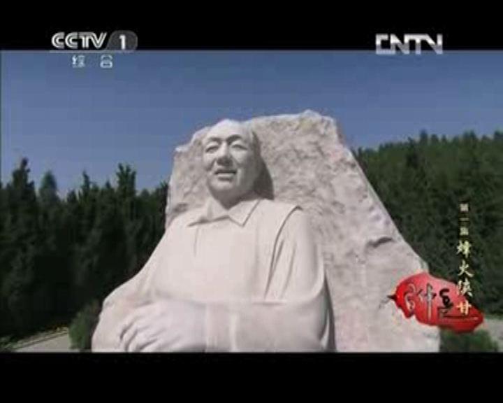 日媒報道習仲勛墓地成為上訪村