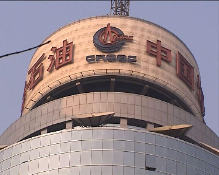 中海油:收購尼克森只為增內地石油供應