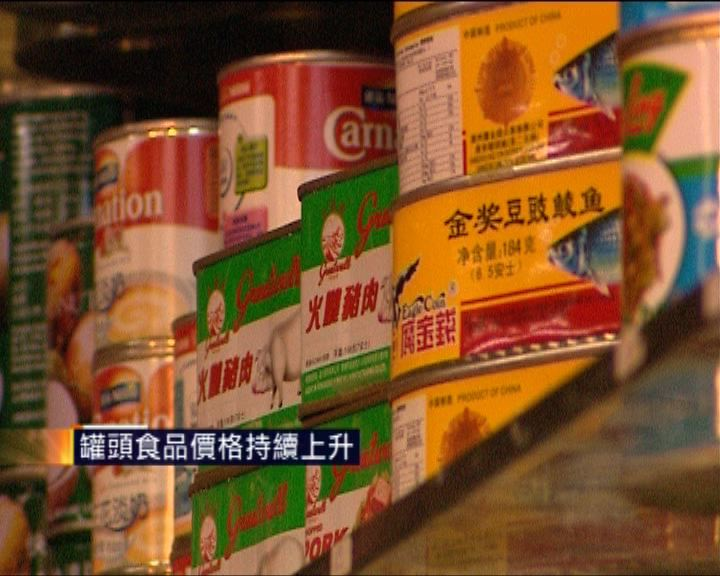 罐頭食品價格持續上升