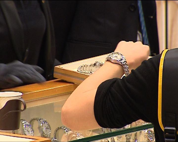 部份鐘錶珠寶店投訴涉違商品說明條例